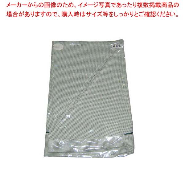 【まとめ買い10個セット品】 三角巾 フリー KA0030-4(白×緑)【 ユニフォーム 】