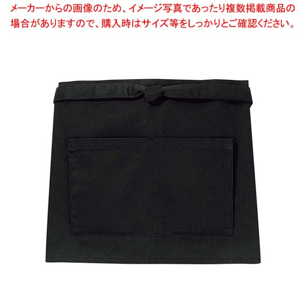 【まとめ買い10個セット品】 前掛け KE0090-7 黒 フリー【 ユニフォーム 】