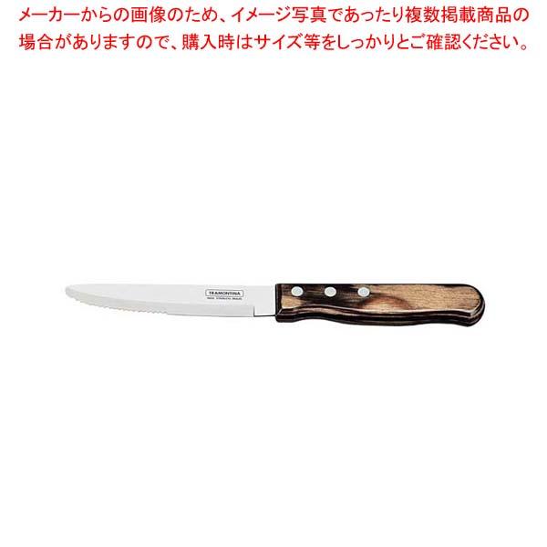 トラモンティーナ ポリウッド ジャンボナイフ丸 ダーク 21115/095【 卓上鍋・焼物用品 】