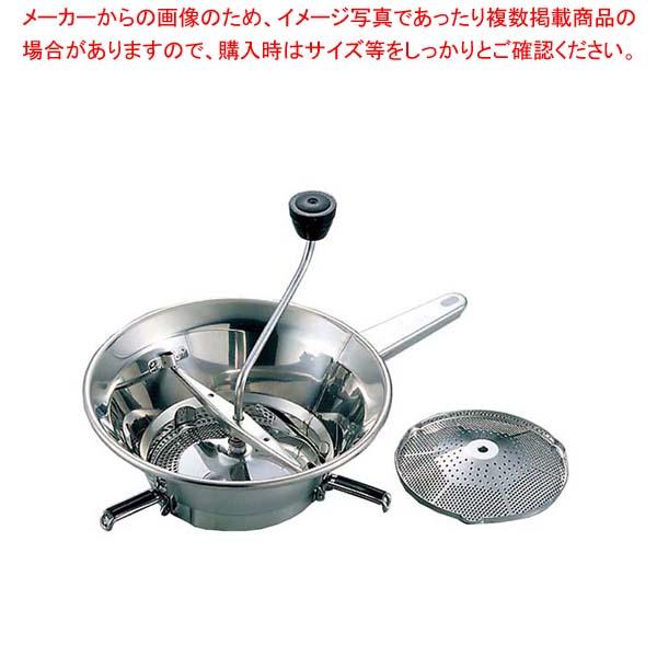 【まとめ買い10個セット品】 LT 18-10 ムーラン N3004BG 24cm 刃3枚付【 スープこし 】