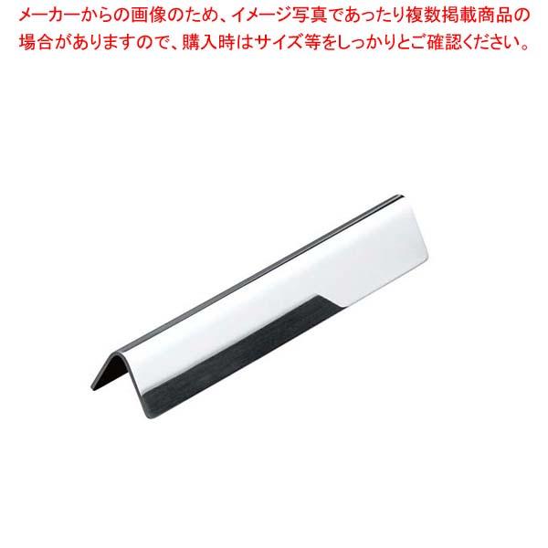 【まとめ買い10個セット品】 18-8 ナイフレスト トライアングルT120(ミラー仕上)【 カトラリー・箸 】