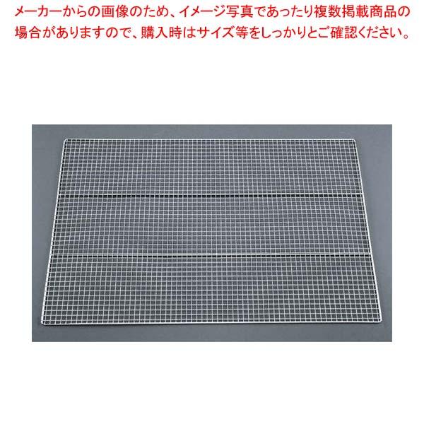 【まとめ買い10個セット品】 EBM 万能焼アミ 900型【 焼アミ 】