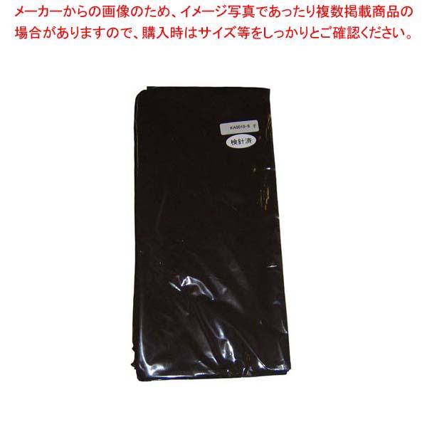 【まとめ買い10個セット品】 三角巾 フリー KA0010-6 茶【 ユニフォーム 】