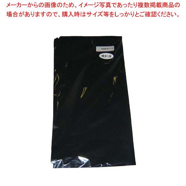 【まとめ買い10個セット品】 三角巾 フリー KA0010-7 黒【 ユニフォーム 】