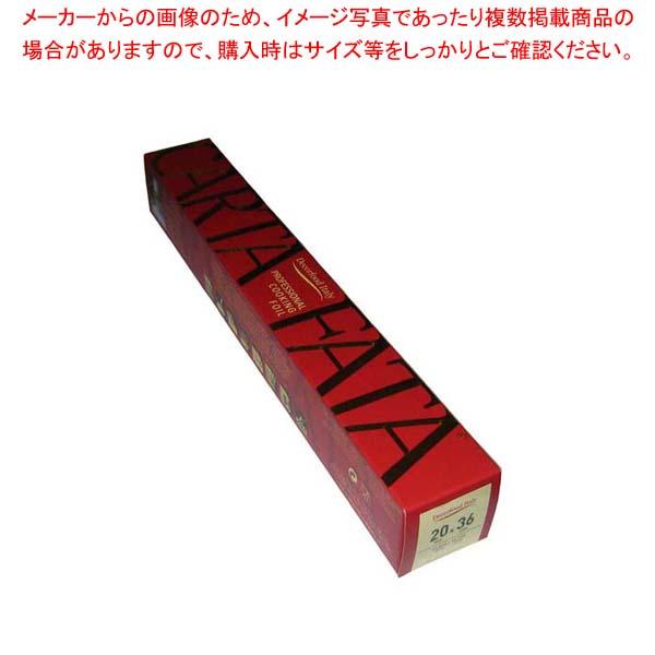 【まとめ買い10個セット品】 カルタ・ファタ CF2036(ロール・360mm×20m)【 厨房消耗品 】
