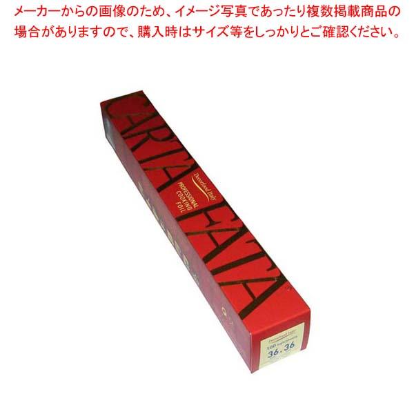 【まとめ買い10個セット品】 カルタ・ファタ CFOGLI36100(360mm角100枚入)【 厨房消耗品 】