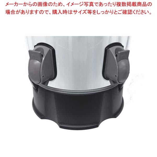 【まとめ買い10個セット品】 ステンレスキーパーIDS専用ベース ST-300【 冷温機器 】