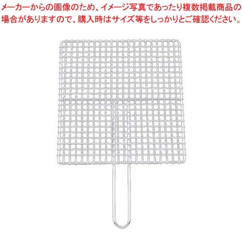 【まとめ買い10個セット品】 EBM シングルハンドル 焼アミ クロームメッキ 39cm【 焼アミ 】