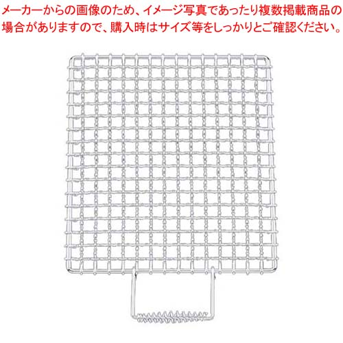 【まとめ買い10個セット品】 EBM 片手 焼アミ クロームメッキ 27cm【 焼アミ 】