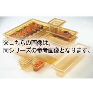 人気提案 【まとめ買い10個セット品】 キャンブロ ホットパン 1/4-65mm 42HP(150), 山川町 d967a0e6