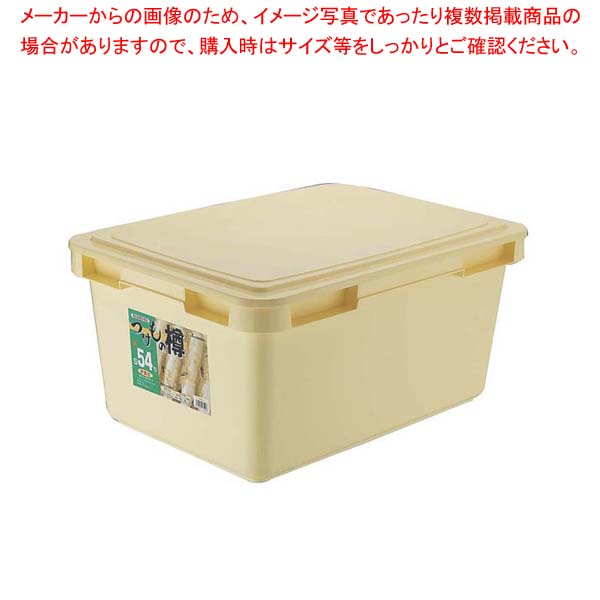 【まとめ買い10個セット品】 ポリプロピレン 角型 つけもの樽 S54型(押し蓋付)【 ストックポット・保存容器 】