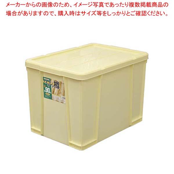 【まとめ買い10個セット品】 ポリプロピレン 角型 つけもの樽 S90型(押し蓋付)【 ストックポット・保存容器 】