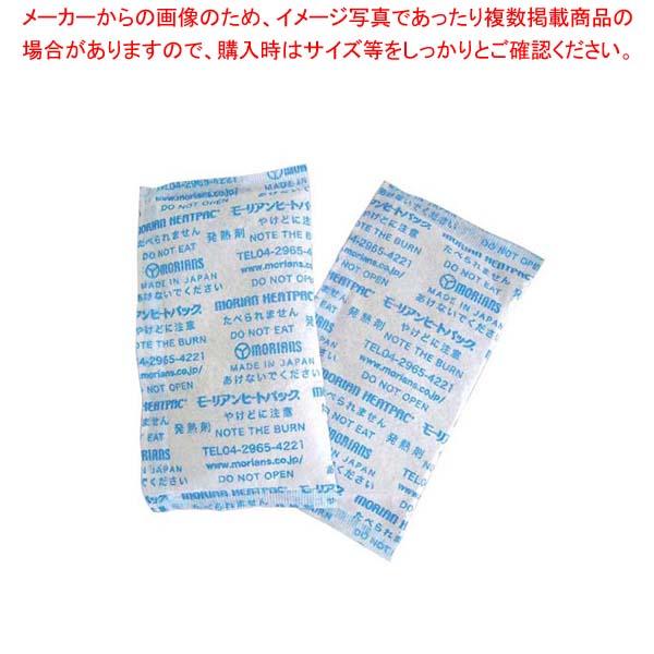【まとめ買い10個セット品】 モーリアン ヒートパック(ブロック包装50g×200個入)【 ビュッフェ関連 】