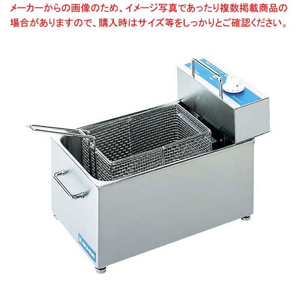 電気式ミニミニフライヤー(バスケットタイプ)MMF-82B【 ギョーザ・フライヤー 】