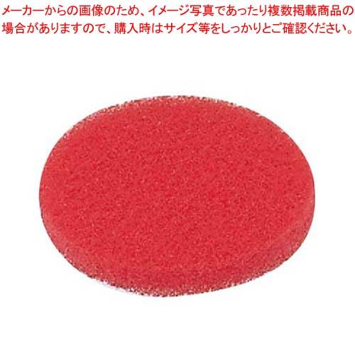 【まとめ買い10個セット品】 ポリッシャー用部品 パッド(赤)7インチ【 清掃・衛生用品 】