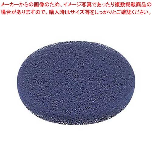 【まとめ買い10個セット品】 ポリッシャー用部品 パッド(青)7インチ【 清掃・衛生用品 】