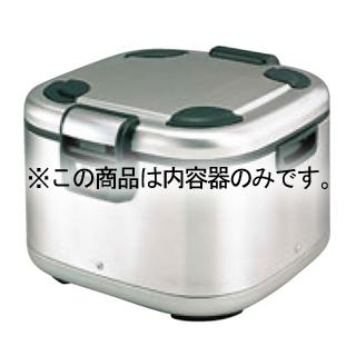 【まとめ買い10個セット品】 タイガー 角型電子ジャーJHE-A720用 内容器 JHE-K720U【 炊飯器・スープジャー 】