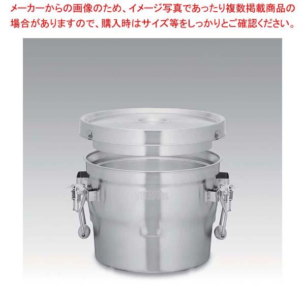 直営店に限定 サーモス 18-8 保温食缶 シャトルドラム GBB-14CP(パッキン付)【 運搬・ケータリング 】, A-La Queue Leu Leu b311480c
