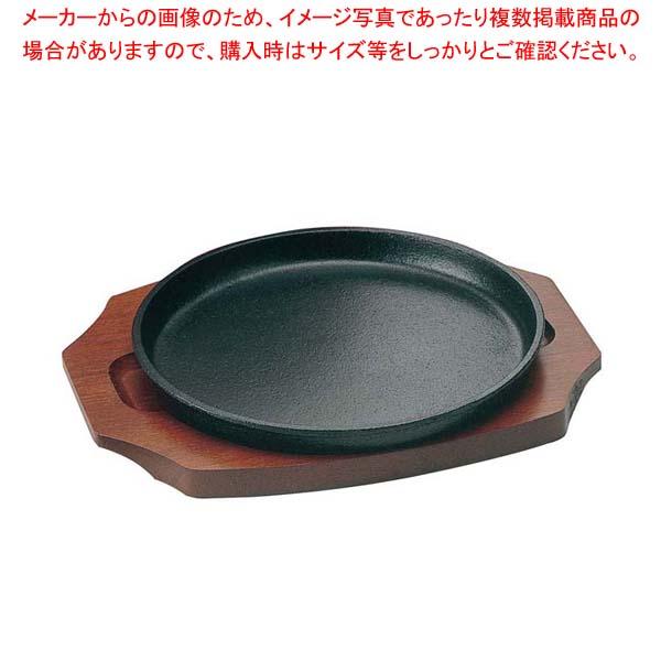 【まとめ買い10個セット品】 アサヒ 鉄 ステーキプレート 丸15 A-150【 卓上鍋・焼物用品 】
