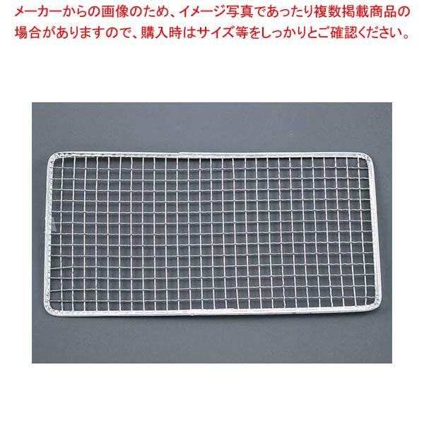 【まとめ買い10個セット品】 EBM 長角 焼アミ(並)200枚入 S-11 295×188【 焼アミ 】