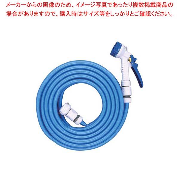 【まとめ買い10個セット品】 Gノズル付カットホース 8m H9MB-8GNF【 清掃・衛生用品 】