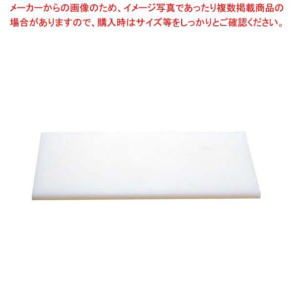 【まとめ買い10個セット品】 抗菌耐熱まな板 スーパー100 S1 500×250×20【 まな板 】