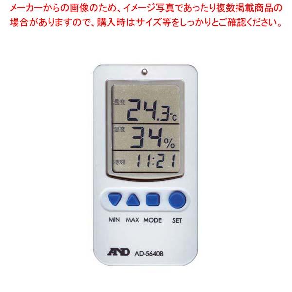 【まとめ買い10個セット品】 A&D 時計付 デジタル温湿度計 AD-5640B【 温度計 】