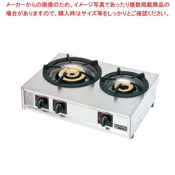 【まとめ買い10個セット品】 マルゼン ガステーブルコンロ<親子>M-201C 13A【 電気・ガスコンロ 】
