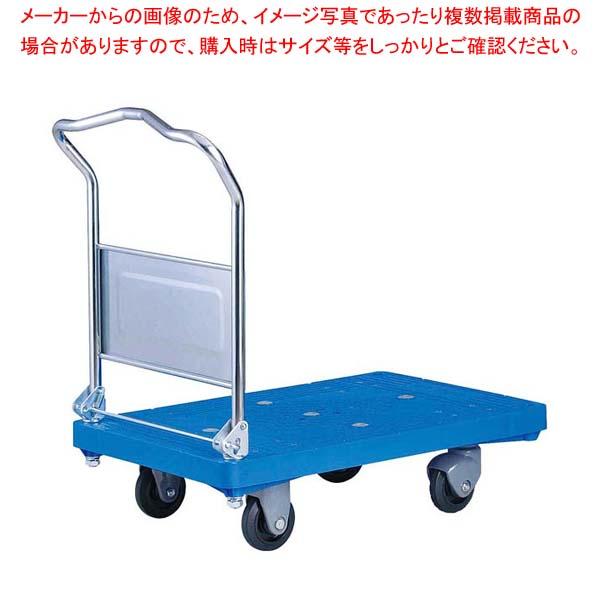 静音台車 ダンディサイレント UPA-LSC-PS(ハンドル折りたたみ式)【 カート・台車 】