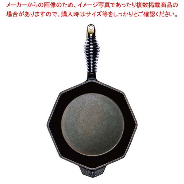 【まとめ買い10個セット品】 フィネックス キャストアイアン スキレット 8インチ S8-10001(蓋無)