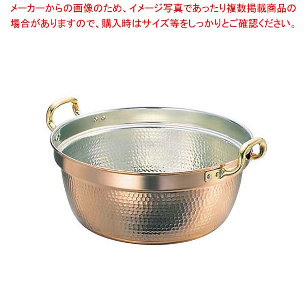 SW 銅 両手 料理鍋 45cm