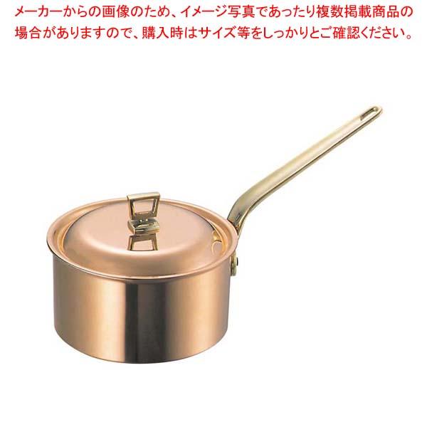 SW 銅 深型 片手鍋(蓋付)18cm