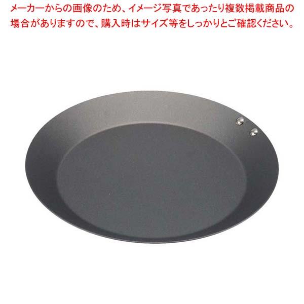 ココパン モーニング 26cm C105-003