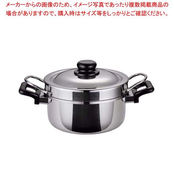 ニューグッドベンリー余熱調理鍋 18cm