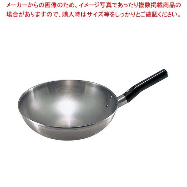 18-10 ロイヤル 中華鍋 HCD-330 31cm