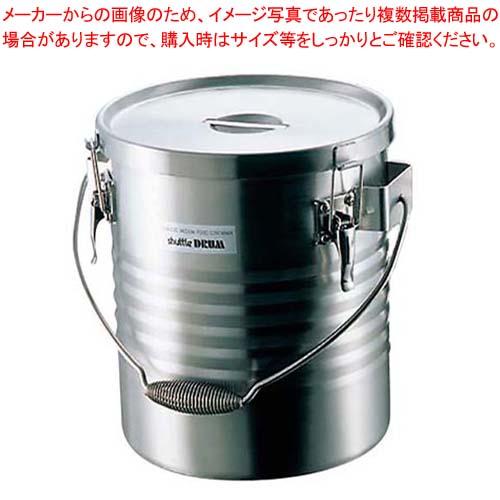 サーモス 18-8 保温食缶 シャトルドラム JIK-S06【 運搬・ケータリング 】