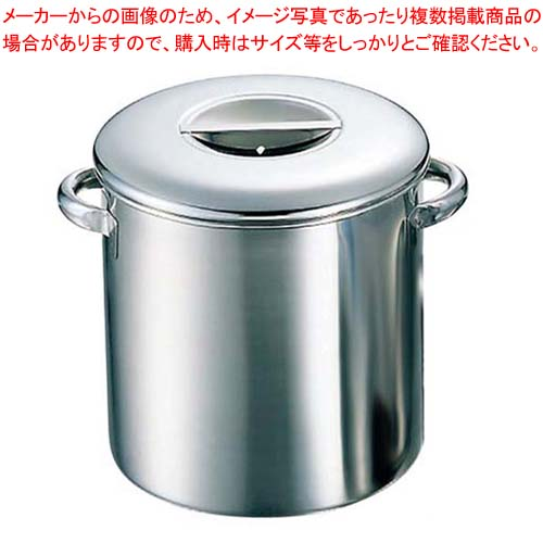 K 18-8 内蓋式 キッチンポット 50cm 手付