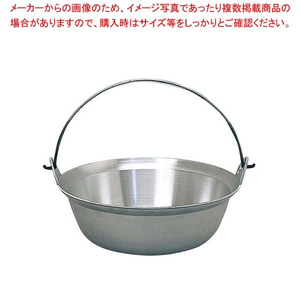 アルミ ツル付鍋 48cm
