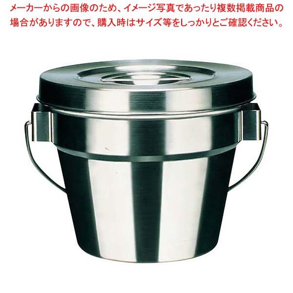 サーモス 18-8 保温食缶 シャトルドラム GBB-06