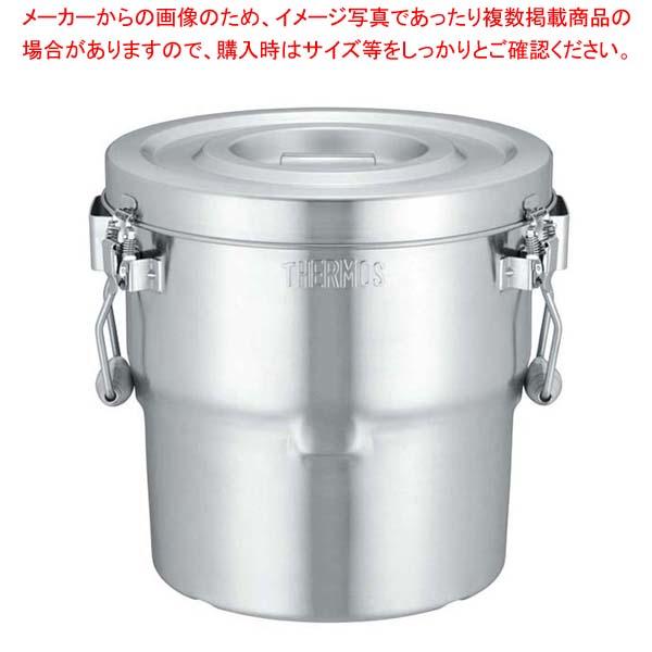 サーモス 18-8 保温食缶 シャトルドラム GBB-14C(内フタ式)