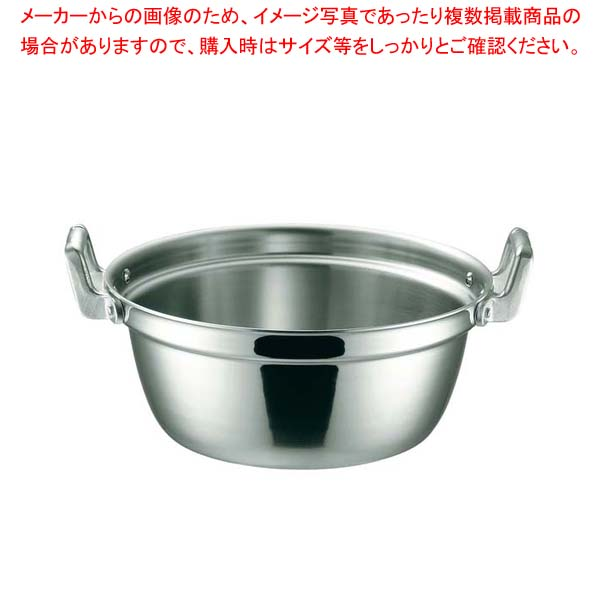 K 19-0 電磁対応 段付鍋 45cm【 IH・ガス兼用鍋 】