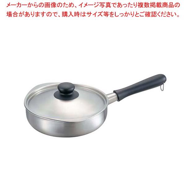 柳宗理 IH片手鍋(つや消し)22cm(12150601-1318)【 鍋全般 】