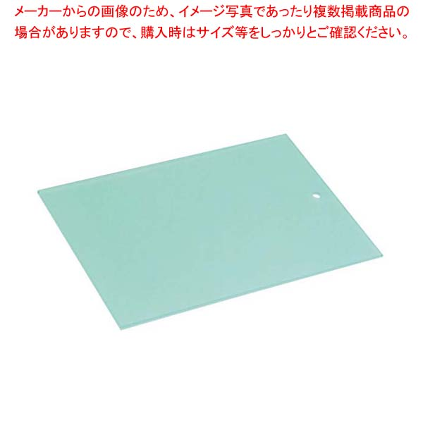 軟質塩ビソフトまな板 1000×700×12まな板