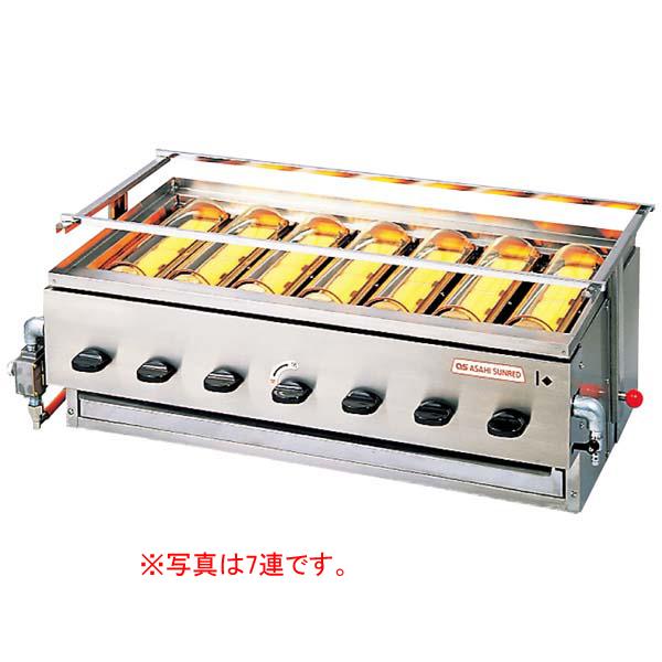 アサヒ 赤外線下火式グリラー 黒潮4号(4連)SG-20K型焼アミ