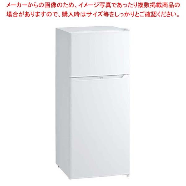 ハイアール 2ドア冷凍冷蔵庫 JR-N130A(W)冷温機器