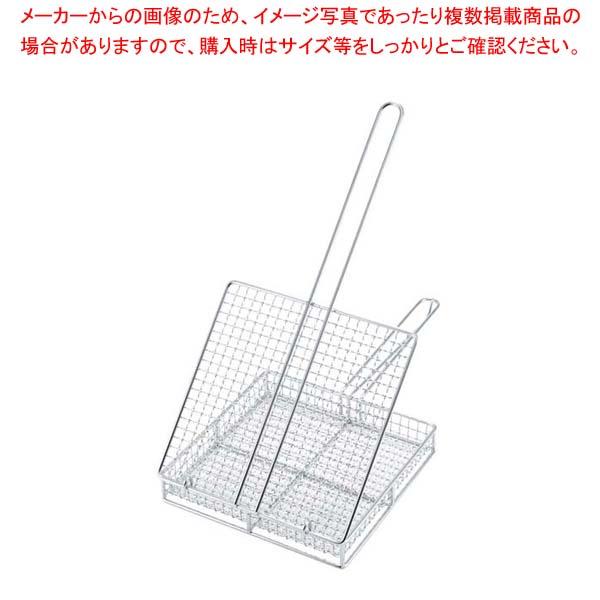 江部松商事 / EBM 炭火やきとりカゴ(蓋付)(宮崎地鶏焼きアミ)焼アミ