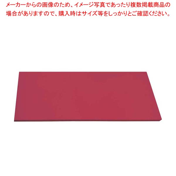 抗菌エラストマーまな板 1000×490×8 あずき AE-7まな板
