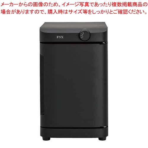 REION おしぼり冷温庫 FA-CH2-8SB-J冷温機器