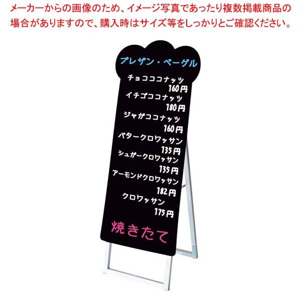 ポップルスタンド看板シルエット パン形 PPSKSL45×90K-PAN-B店舗備品・インテリア