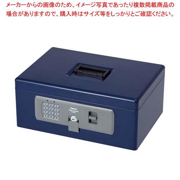 手提金庫 MCB700店舗備品・防災用品